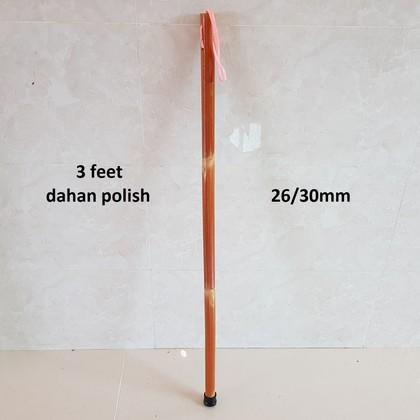 Hiking Stick [ Rattan / Rotan ]