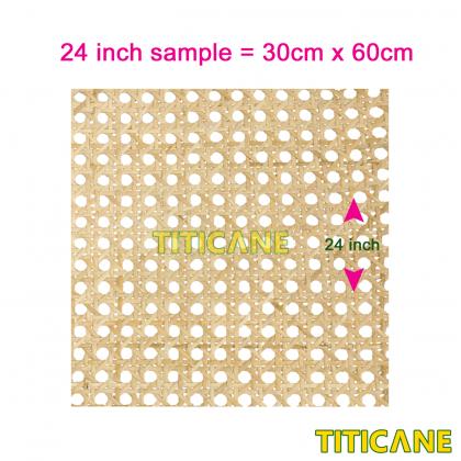 TITICANE Natural Rattan Open Webbing [ Sample Unit ]